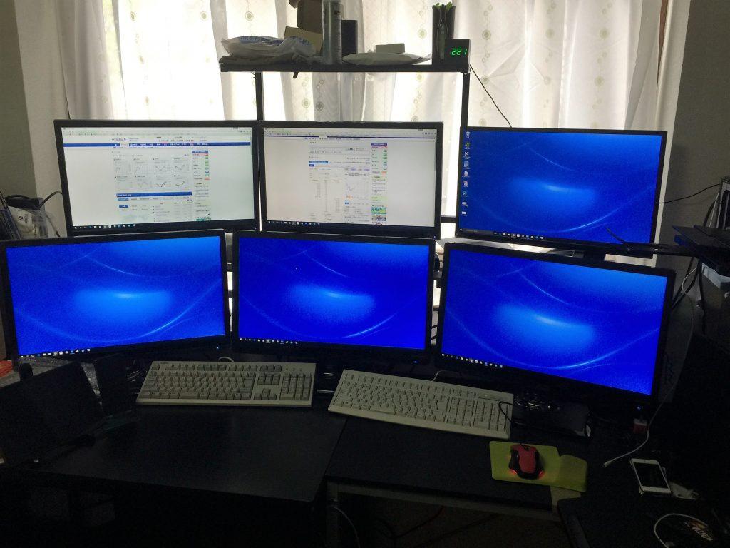 6画面パソコン