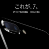 ついに発表!iPhone7のおすすめポイントを紹介!