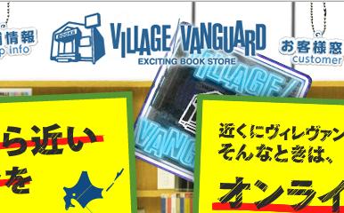 village-v1
